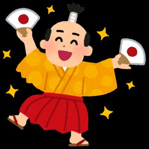 Dance_yorokobi_mai_man