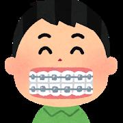 Ha_kyousei_man